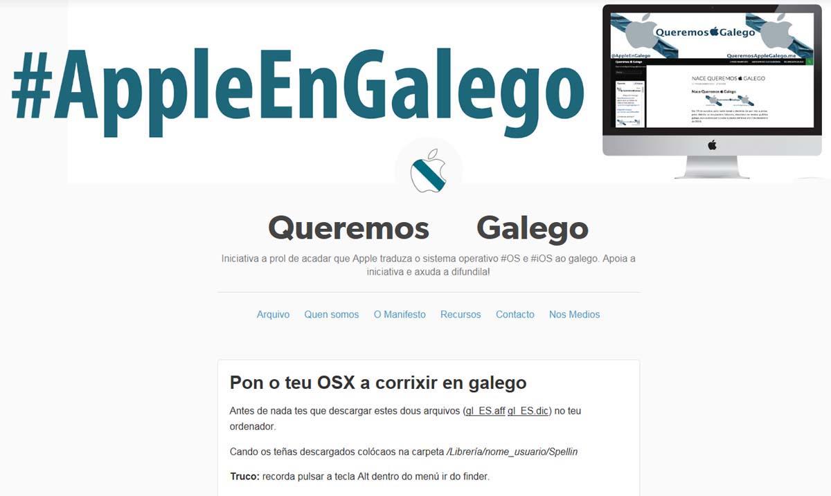 Web da campaña pola incorporación da lingua galega a Apple.