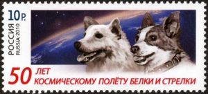 Selo da Unión Soviética coas cadelas Belka e Strelka.
