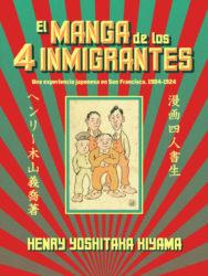 El manga de los 4 inmigrantes narra a vida dos xaponeses en Estados Unidos a principios do século XX