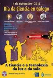 Cartel da edición de 2015 do Día da Ciencia en Galego.
