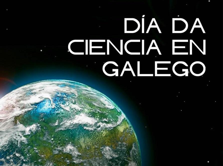 O Día da ciencia en galego festéxase o 4 de novembro.
