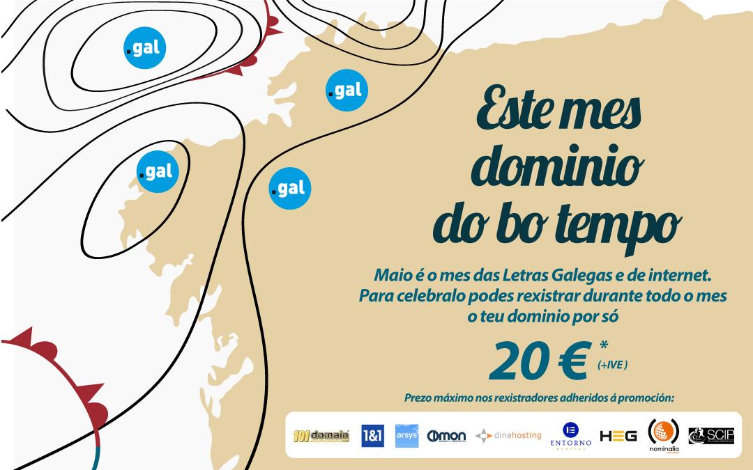 Campaña promocional do dominio puntogal.