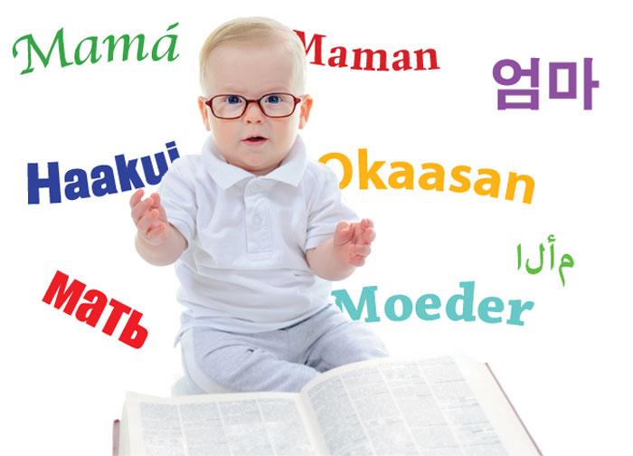 Aprendizaxe de idiomas