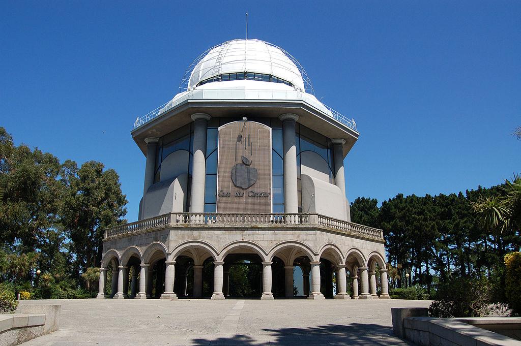 Casa das Ciencias da Coruña.