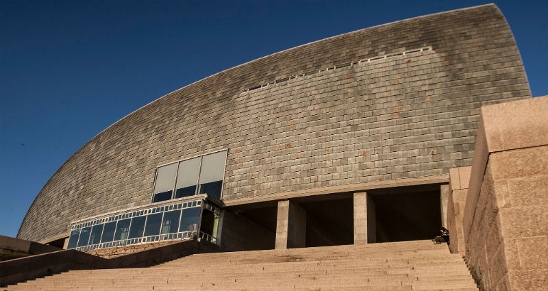 Fachada exterior do Domus. Foto: mc2 Coruña