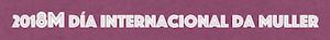 Muller banner