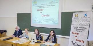 O certame está convocado pola Real Academia Galega de Ciencias e patrocinado por Obra Social la Caixa. Foto: Anxo Iglesias.