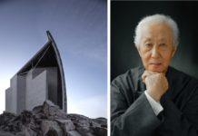 Arata Isozaki deseñou a fachada da Domus xunto a César Portela. A foto da dereita é de Hisao Suzuki.