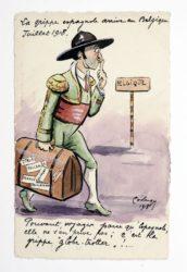 A 'gripe española' chega a Bélxica (1918).