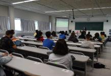 Aula da Universidade de Vigo Foto: UVigo.