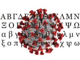 A OMS estableceu recentemente unha nova nomenclatura para as variantes do coronavirus de maior interese ou preocupación.