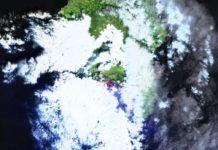 Imaxe en falsa cor da erupción de La Palma tomada pola misión Sentinel-2 do sistema Copernicus.